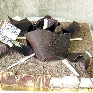 № C1006 Паве шоколад